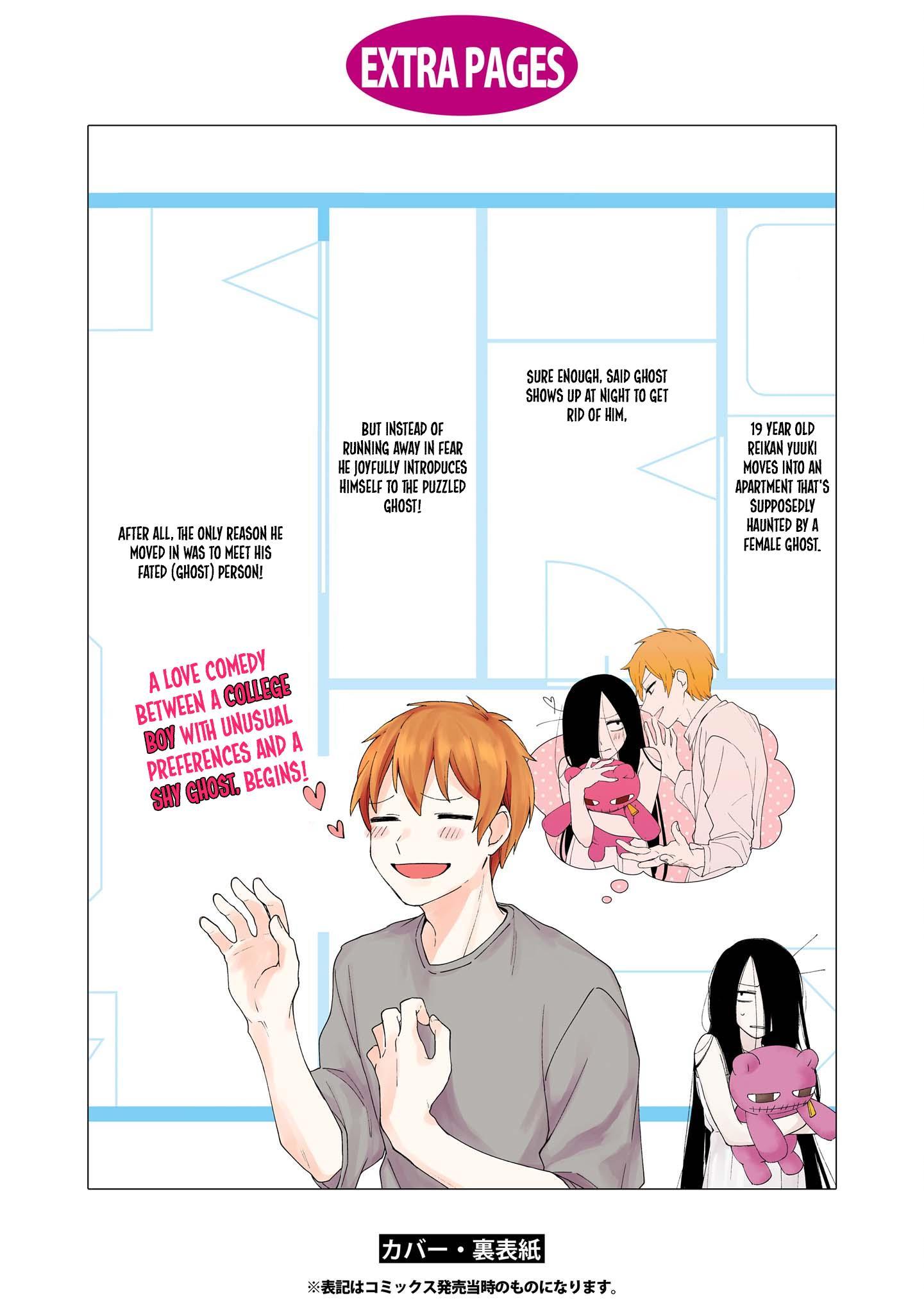 Iwakutsuki Bukken No Yakuro-San Vol.1 Chapter 16.3 page 23 - Mangakakalots.com
