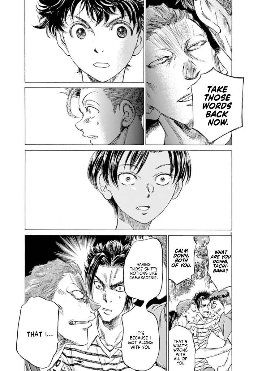 Ao Ashi Vol.9 Chapter 87: Flames Of Desitiny page 10 - Mangakakalots.com