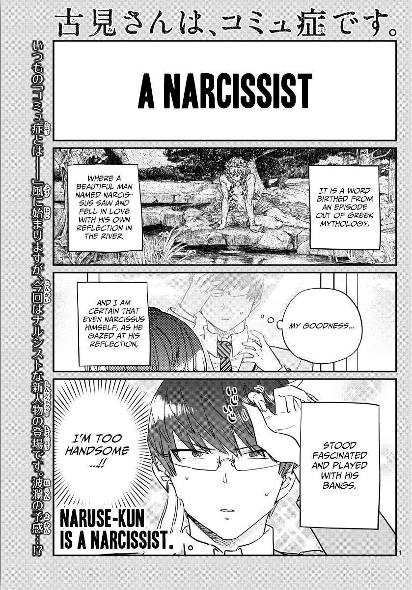 Komi-San Wa Komyushou Desu Vol.8 Chapter 102 : A Narcissist page 1 - Mangakakalot