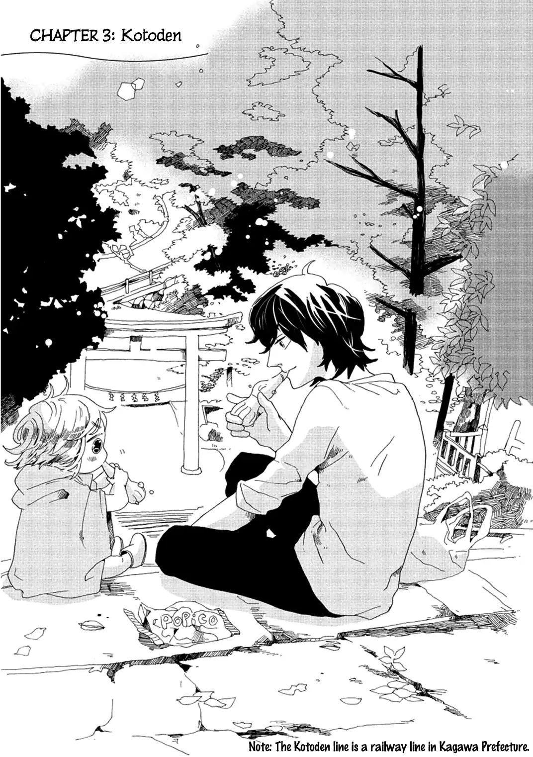 Udon No Kuni No Kin'iro Kemari Vol.1 Chapter 3: Kotoden page 4 - Mangakakalots.com