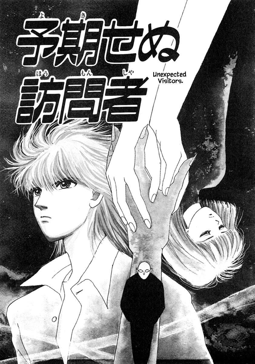 Shi To Kanojo To Boku Chapter 13.1 page 3 - Mangakakalots.com