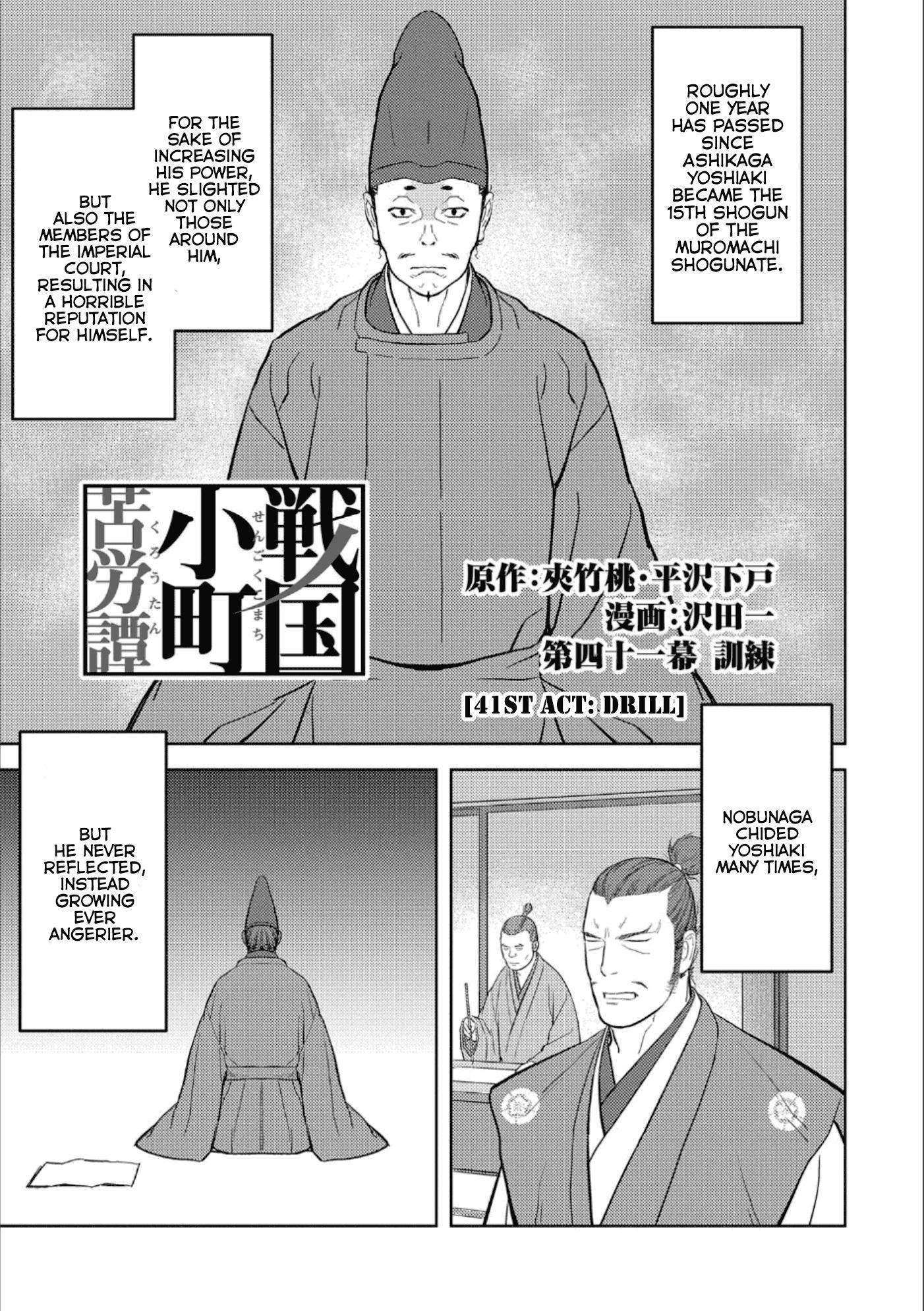 Sengoku Komachi Kurou Tan! Chapter 41 page 2 - Mangakakalots.com