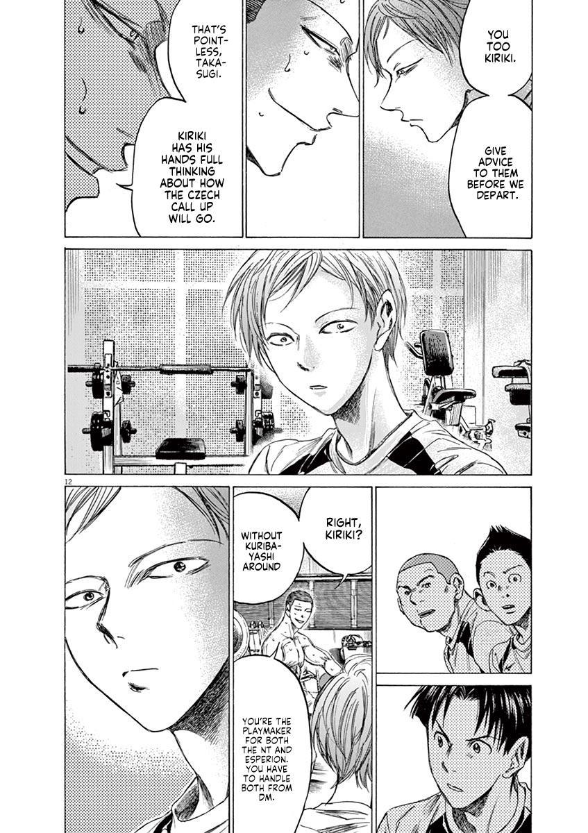 Ao Ashi Vol.15 Chapter 148: International Football Overlap page 19 - Mangakakalots.com