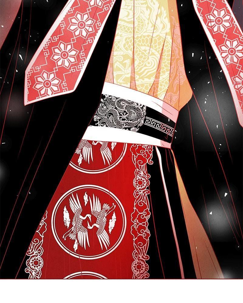 Do Snakes Eat Flowers? Chapter 14 page 99 - Mangakakalots.com