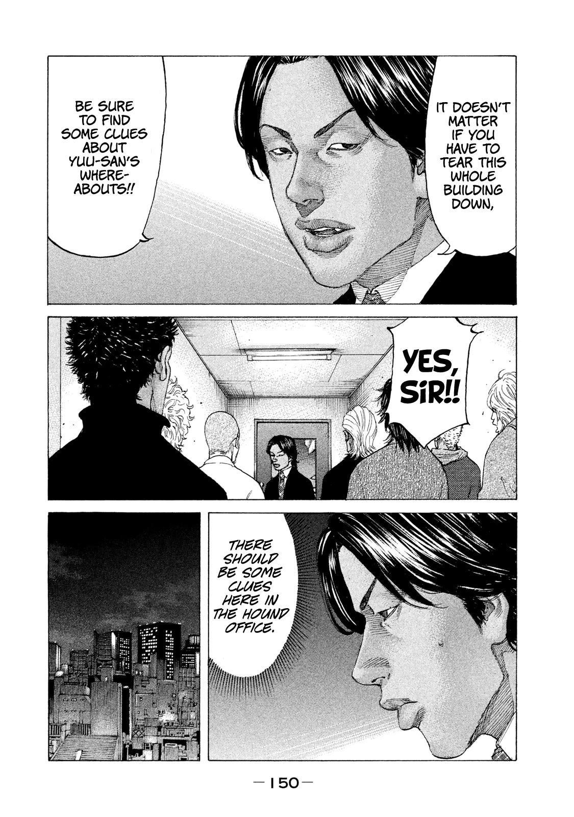 Shinjuku Swan Chapter 211: All The Ulterior Motives page 5 - Mangakakalots.com