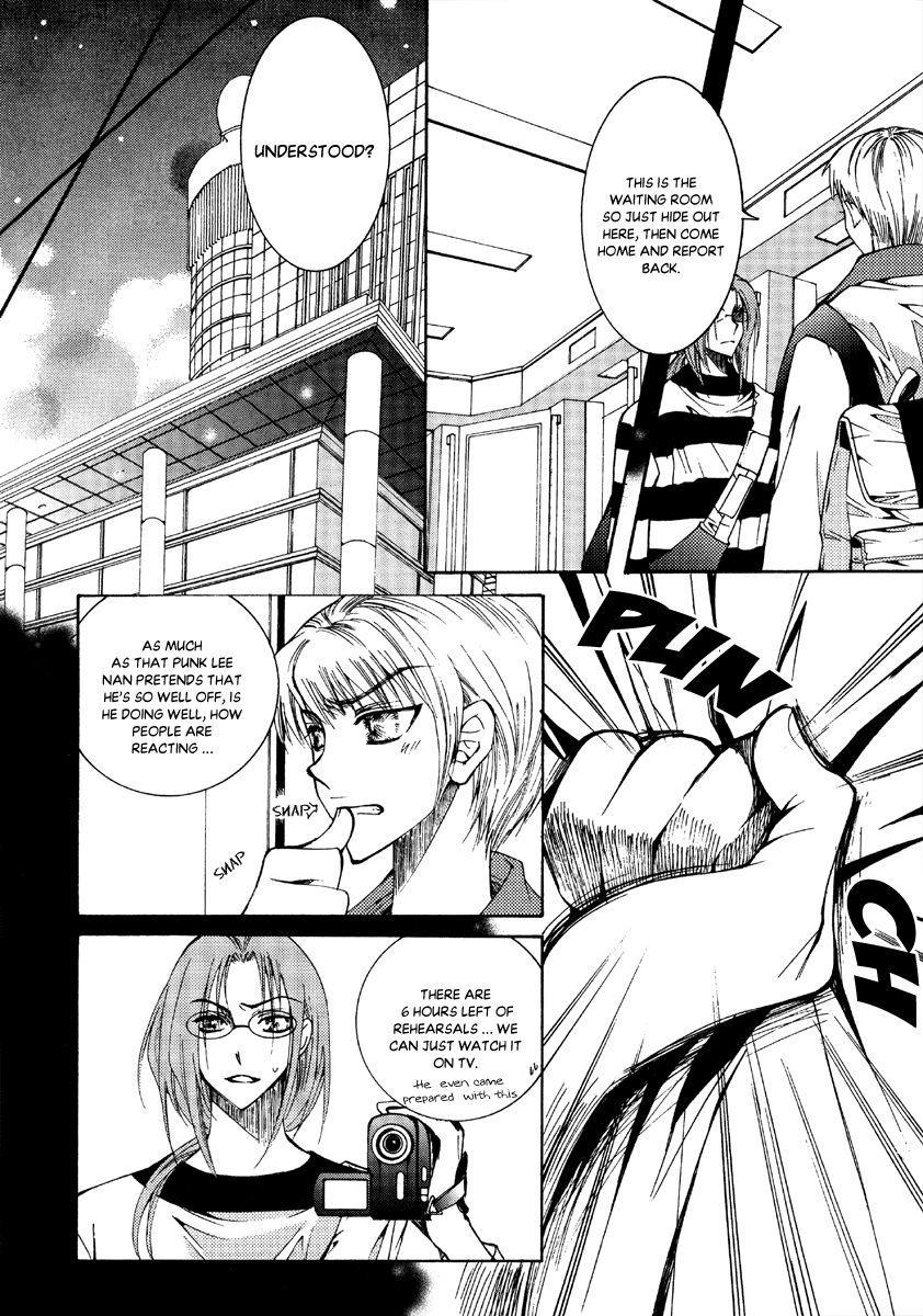 Chiro Star Project Vol.05 Chapter 32 : Vol 05 page 26 - Mangakakalots.com