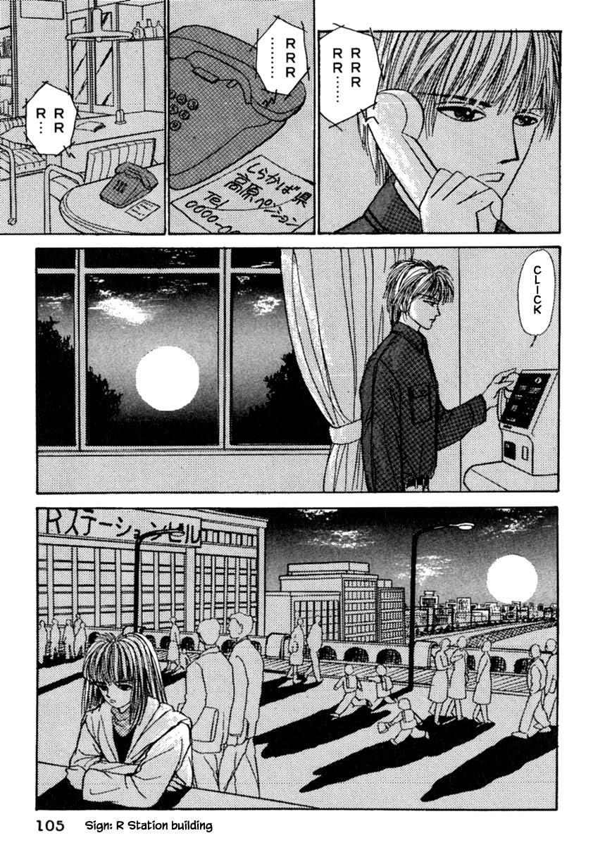 Shi To Kanojo To Boku Chapter 11.2 page 10 - Mangakakalots.com