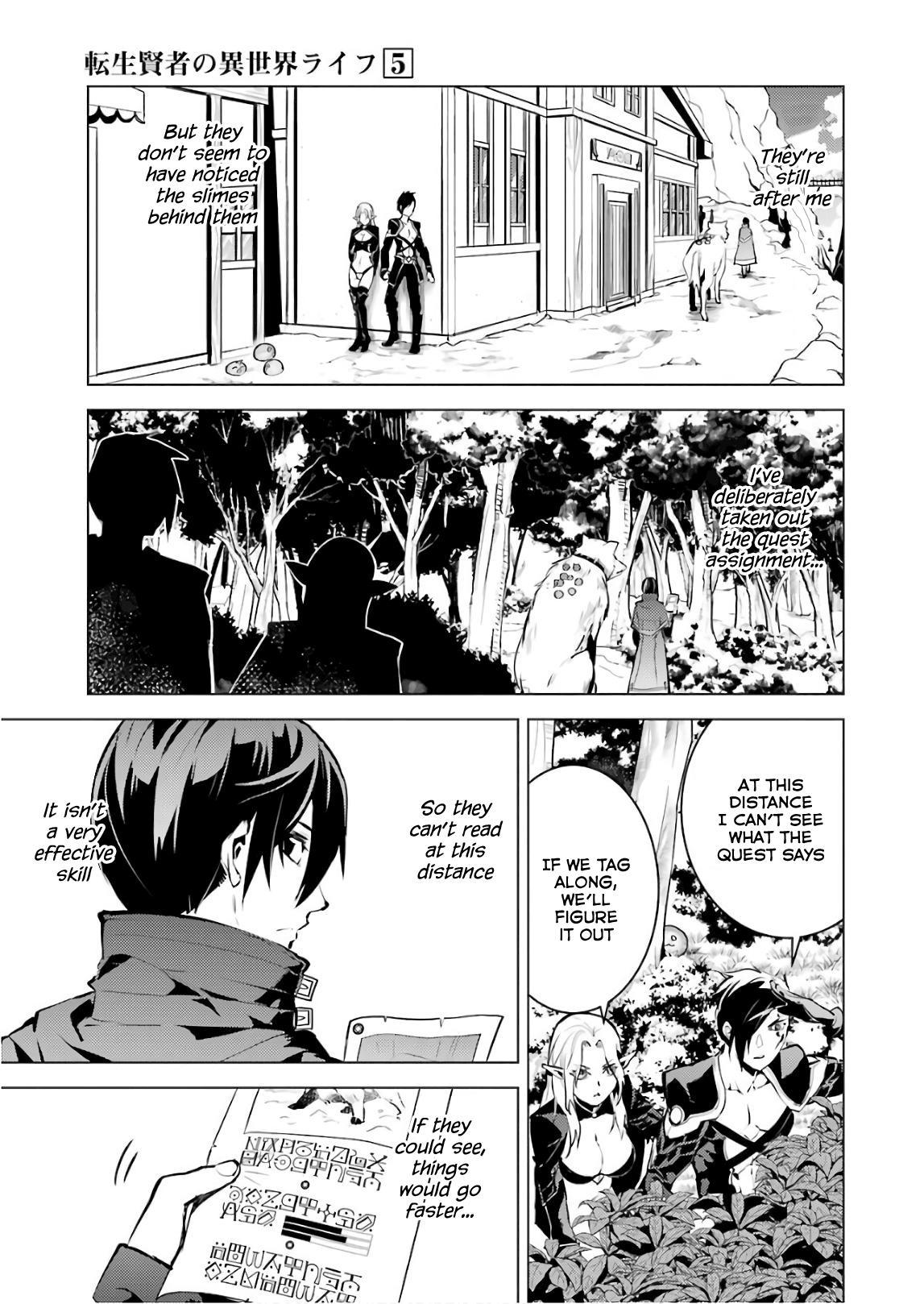 Tensei Kenja No Isekai Raifu ~Daini No Shokugyo Wo Ete, Sekai Saikyou Ni Narimashita~ Vol.5 Chapter 15: I Was Being Pursued page 27 - Mangakakalots.com
