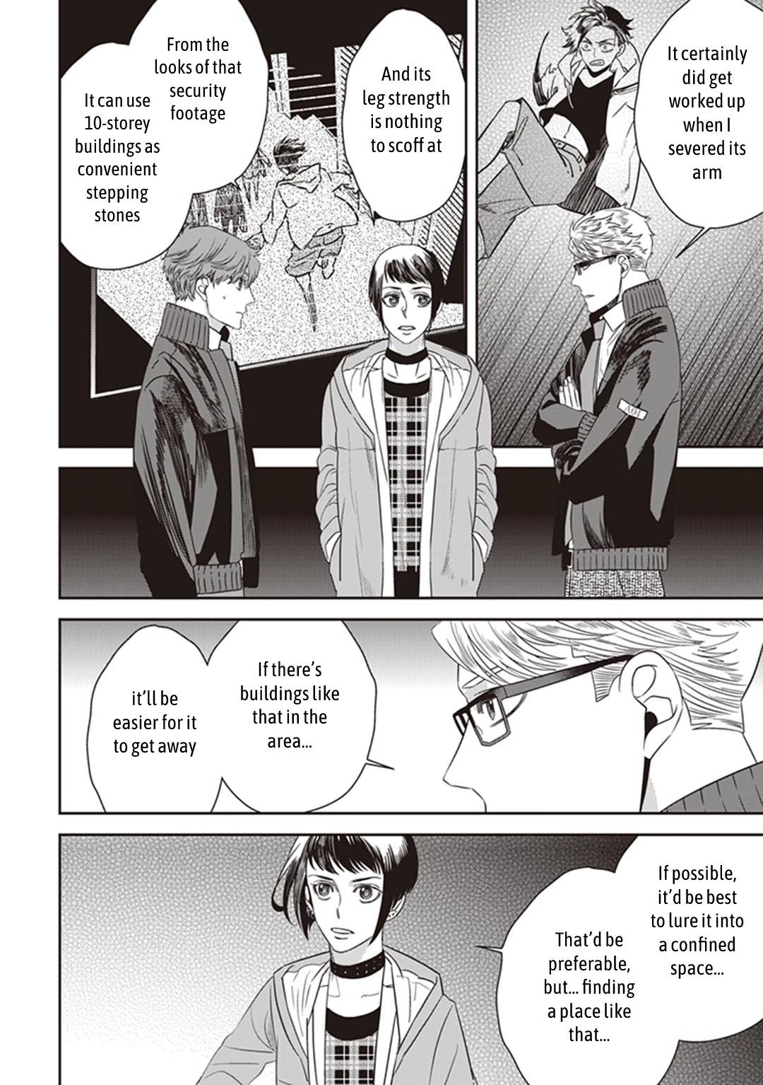 Midnight Occult Civil Servants Chapter 38: Becoming A Demon (Part 4) page 54 - Mangakakalots.com