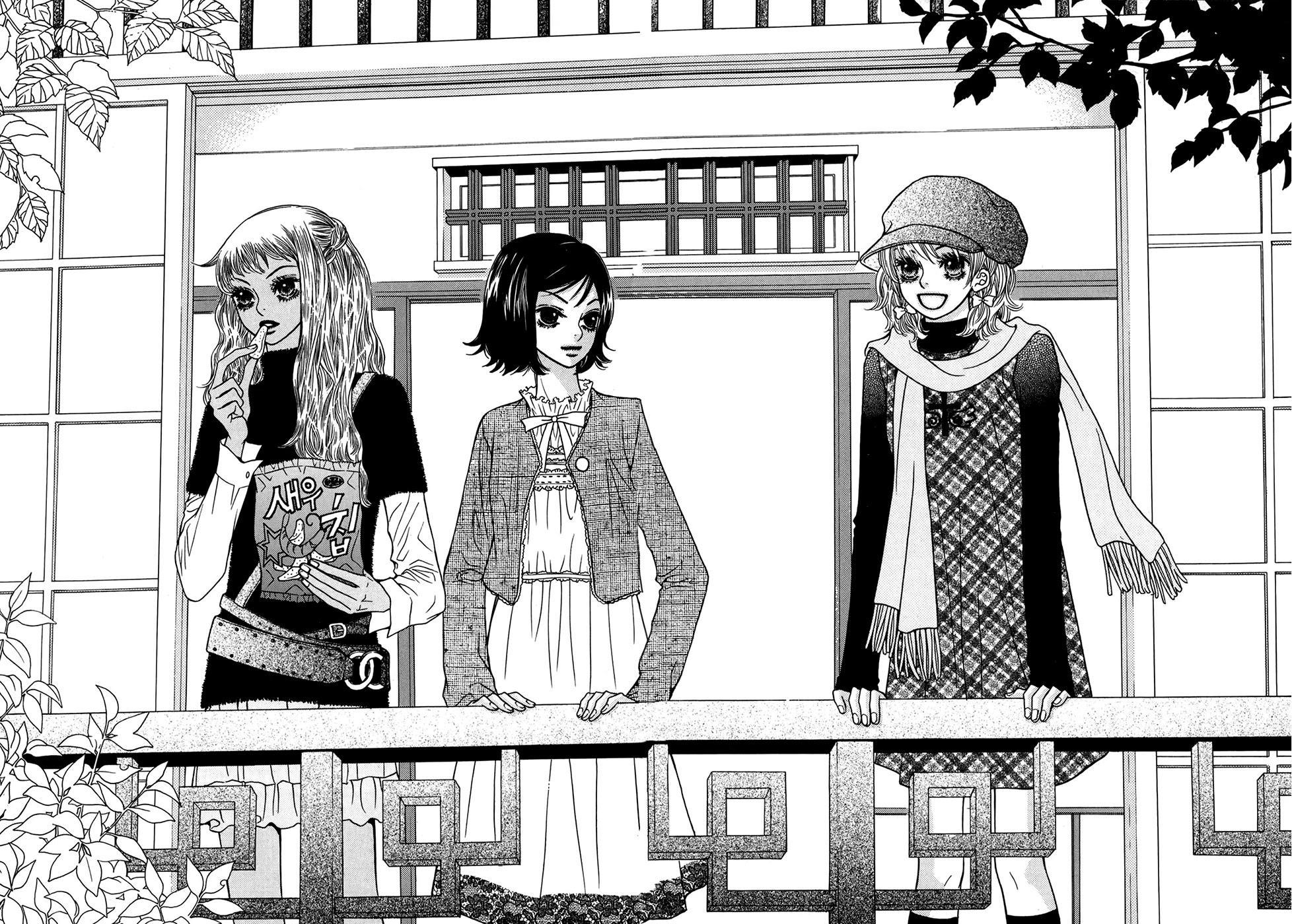 Lover Discovery Chapter 20 page 33 - Mangakakalots.com