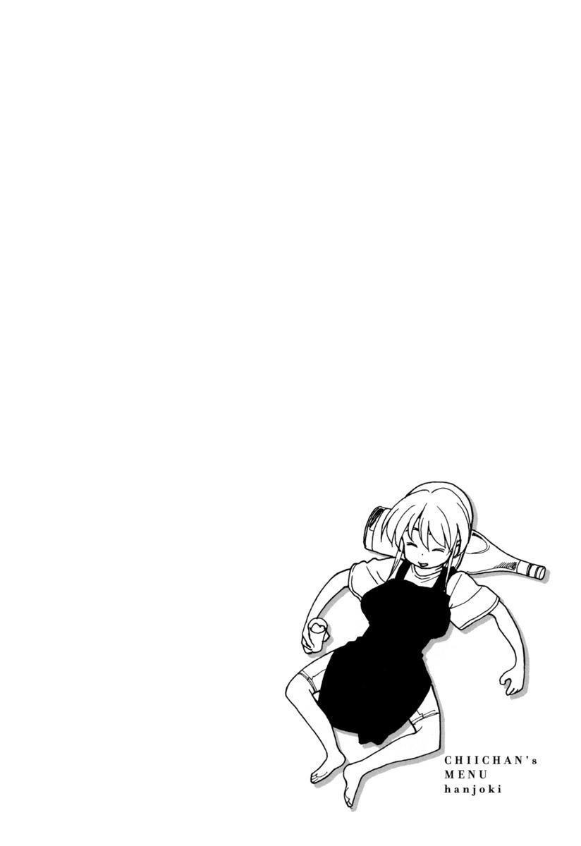Chii-Chan No Oshinagaki Hanjouki Vol.1 Chapter 4: 7Th Item: ~Nabe And Swimsuits~ ; 8Th Item: ~Yakisoba~ page 22 - Mangakakalots.com