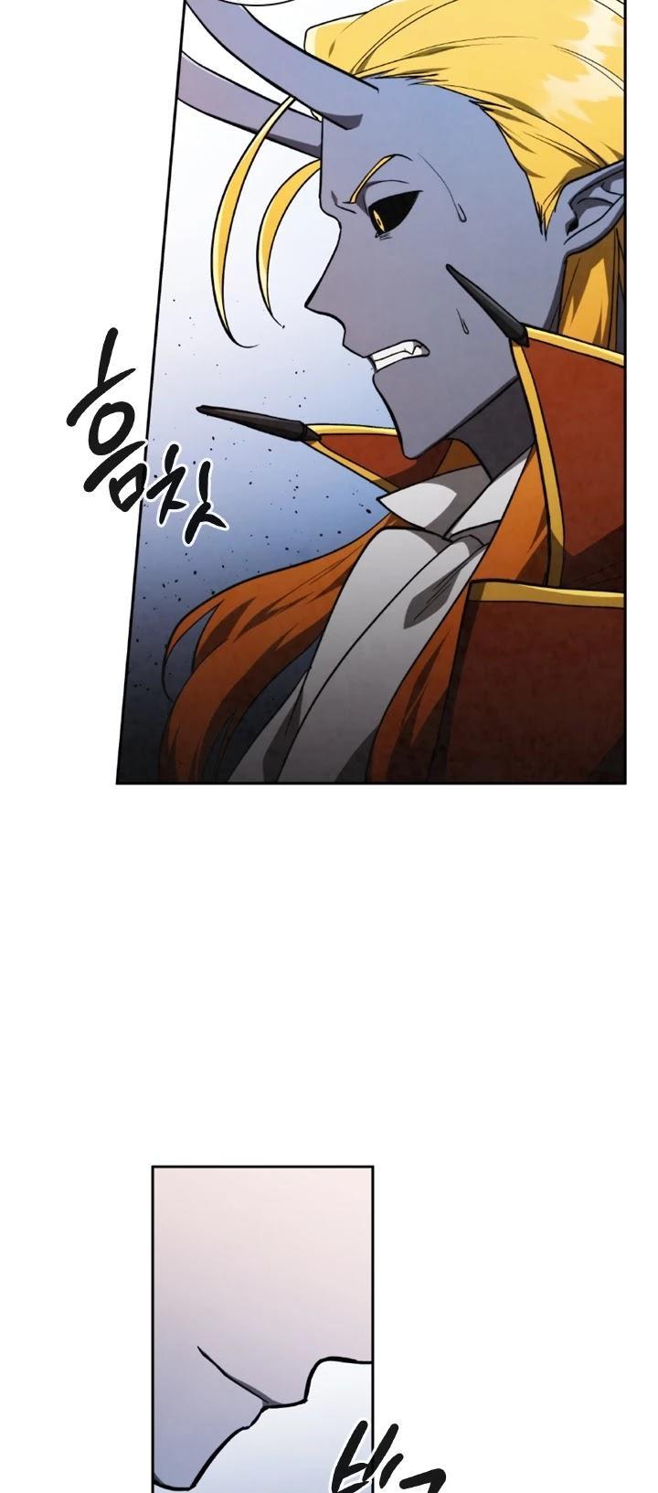 Memorize Chapter 63 page 4 - Mangakakalots.com