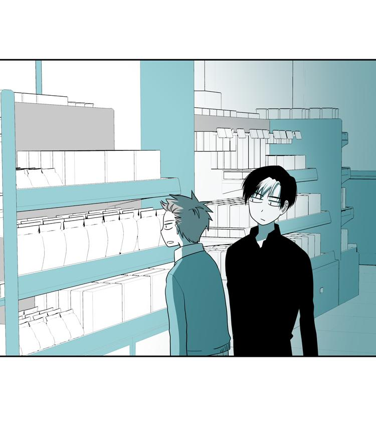 This Can't Be Love Chapter 9: We're Watching You page 32 - Mangakakalots.com