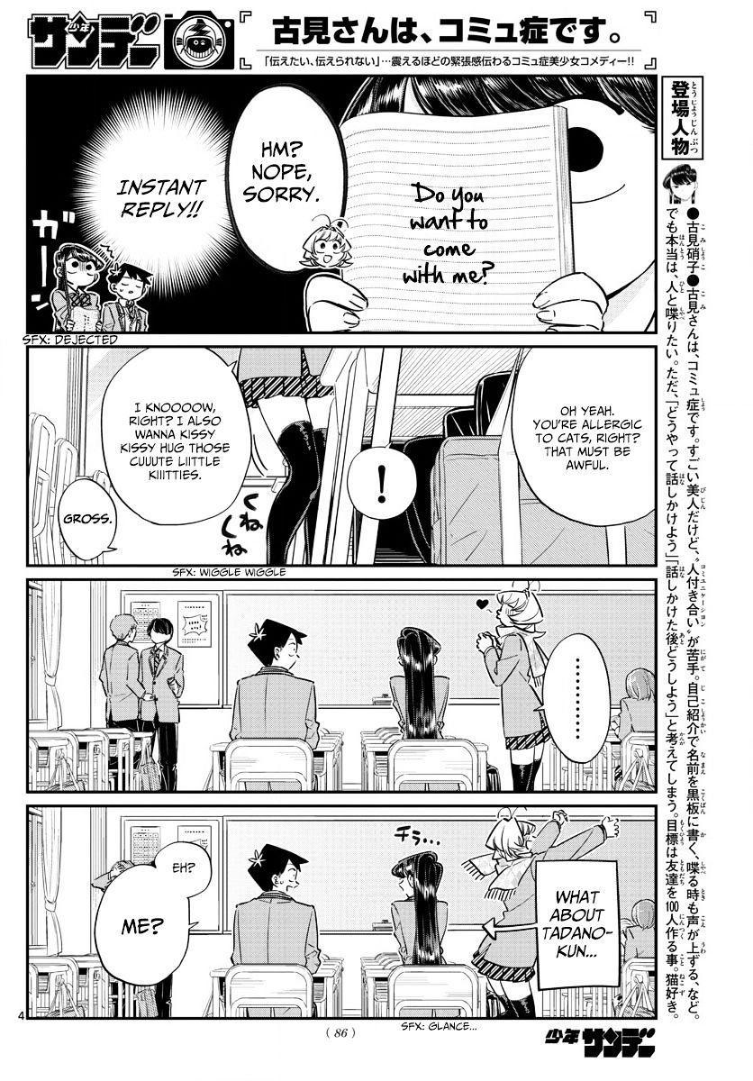 Komi-San Wa Komyushou Desu Vol.6 Chapter 81: Cat Cafe page 4 - Mangakakalot