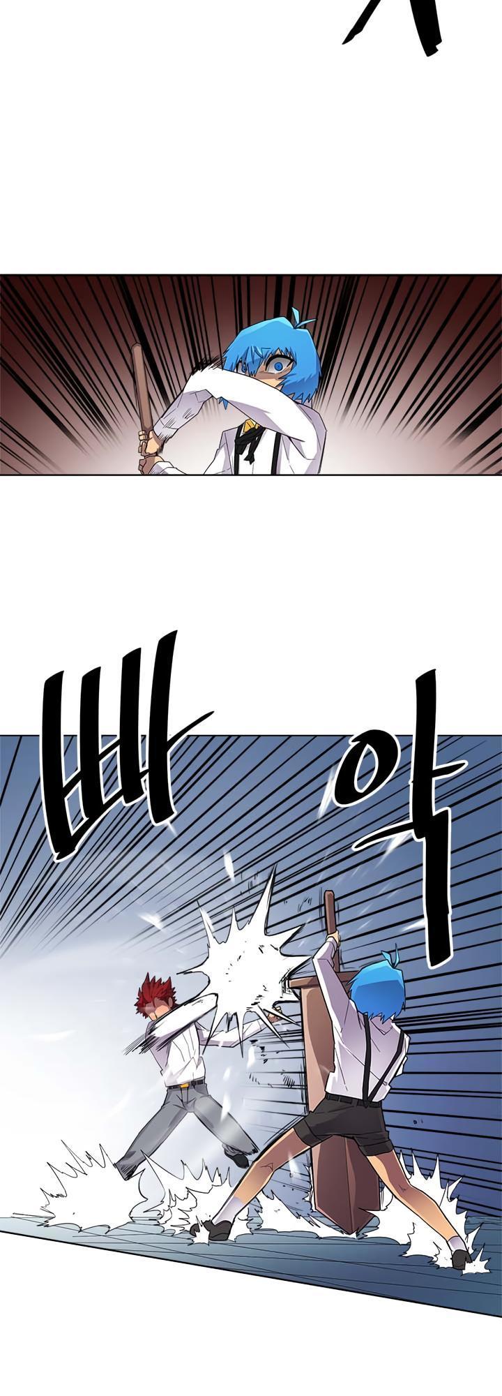 A Returner's Magic Should Be Special Chapter 12 page 17 - Mangakakalots.com