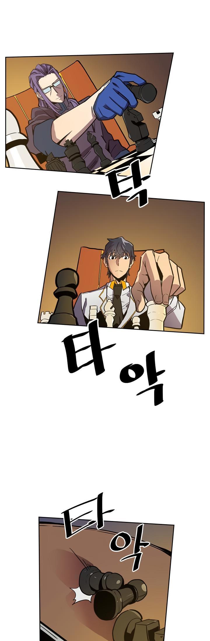 A Returner's Magic Should Be Special Chapter 44 page 23 - Mangakakalots.com