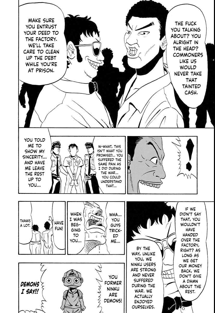 Ninku Chapter 3: Sincerity page 19 - Mangakakalots.com