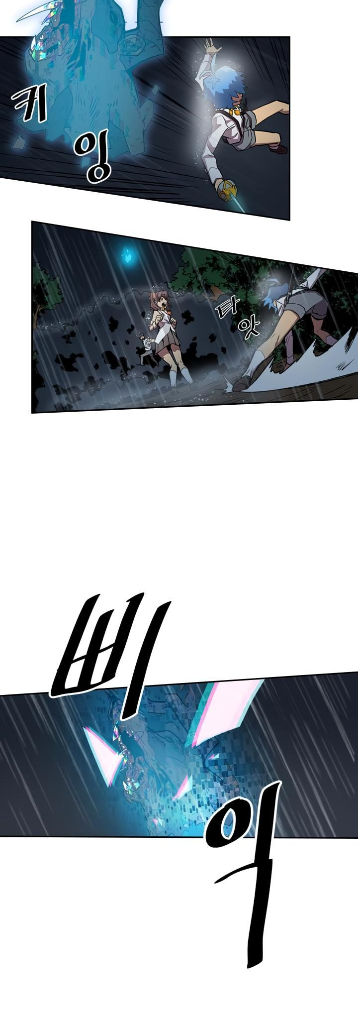 A Returner's Magic Should Be Special Chapter 29 page 28 - Mangakakalots.com