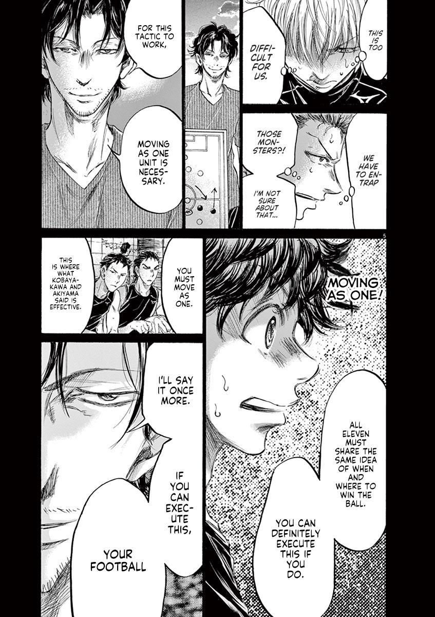 Ao Ashi Vol.16 Chapter 162: Running To The Next Stage page 6 - Mangakakalots.com