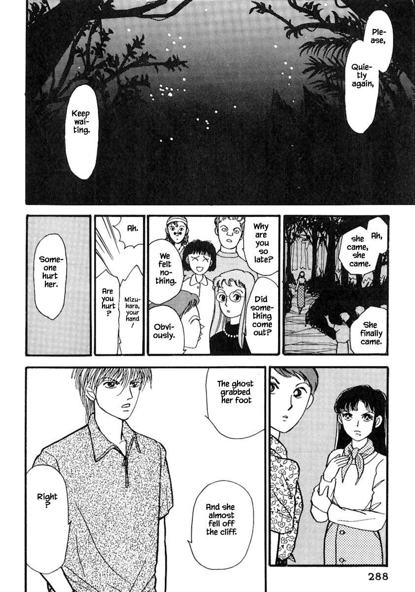 Shi To Kanojo To Boku Chapter 14.3 page 15 - Mangakakalots.com