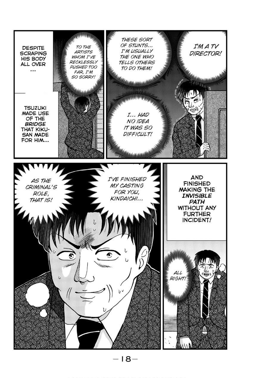 Kindaichi Shounen No Jikenbo Gaiden: Hannin-Tachi No Jikenbo Chapter 26: Kindaichi The Killer (1) page 20 - Mangakakalots.com