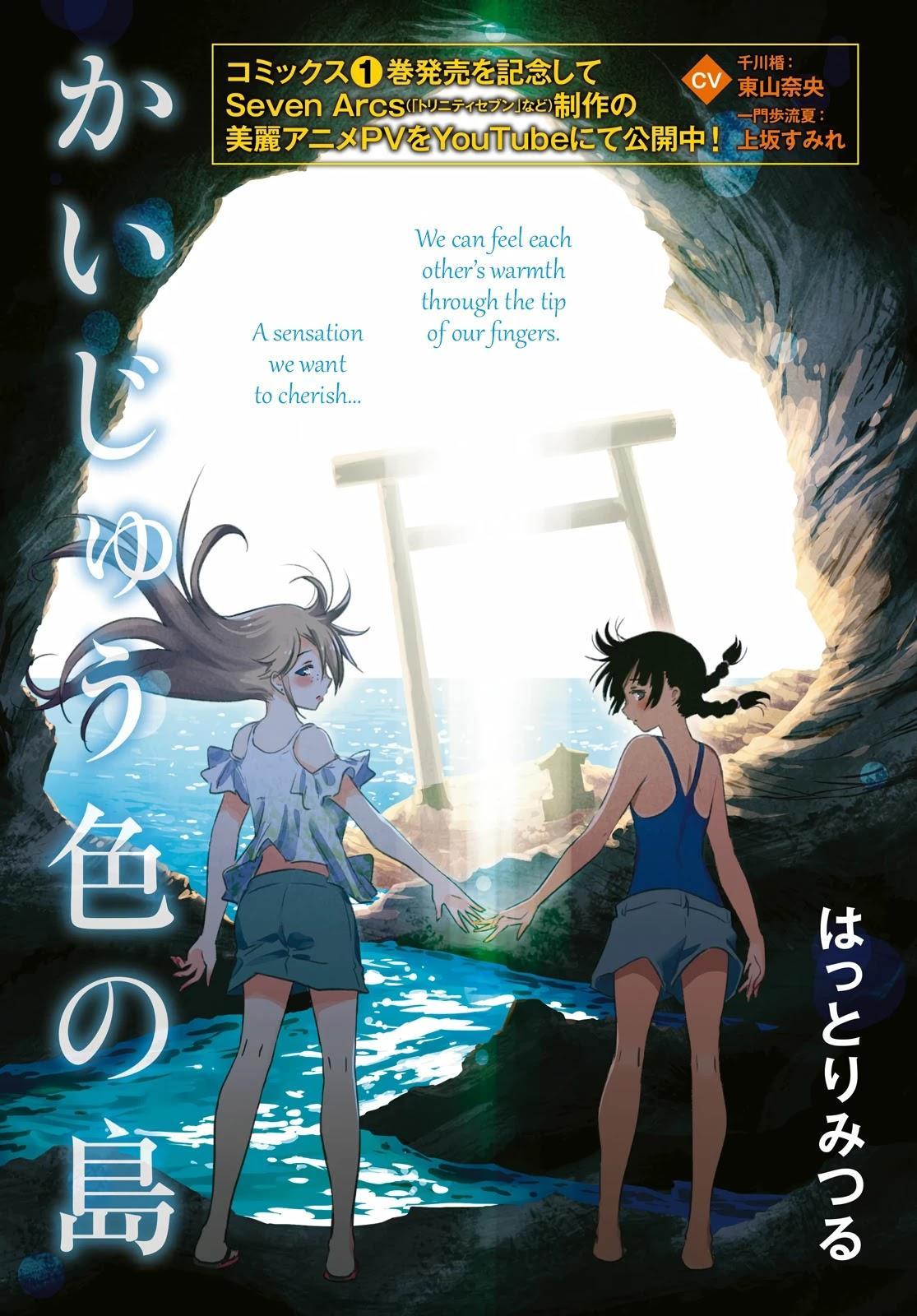 Kaijuu Iro No Shima Chapter 11 page 1 - Mangakakalots.com