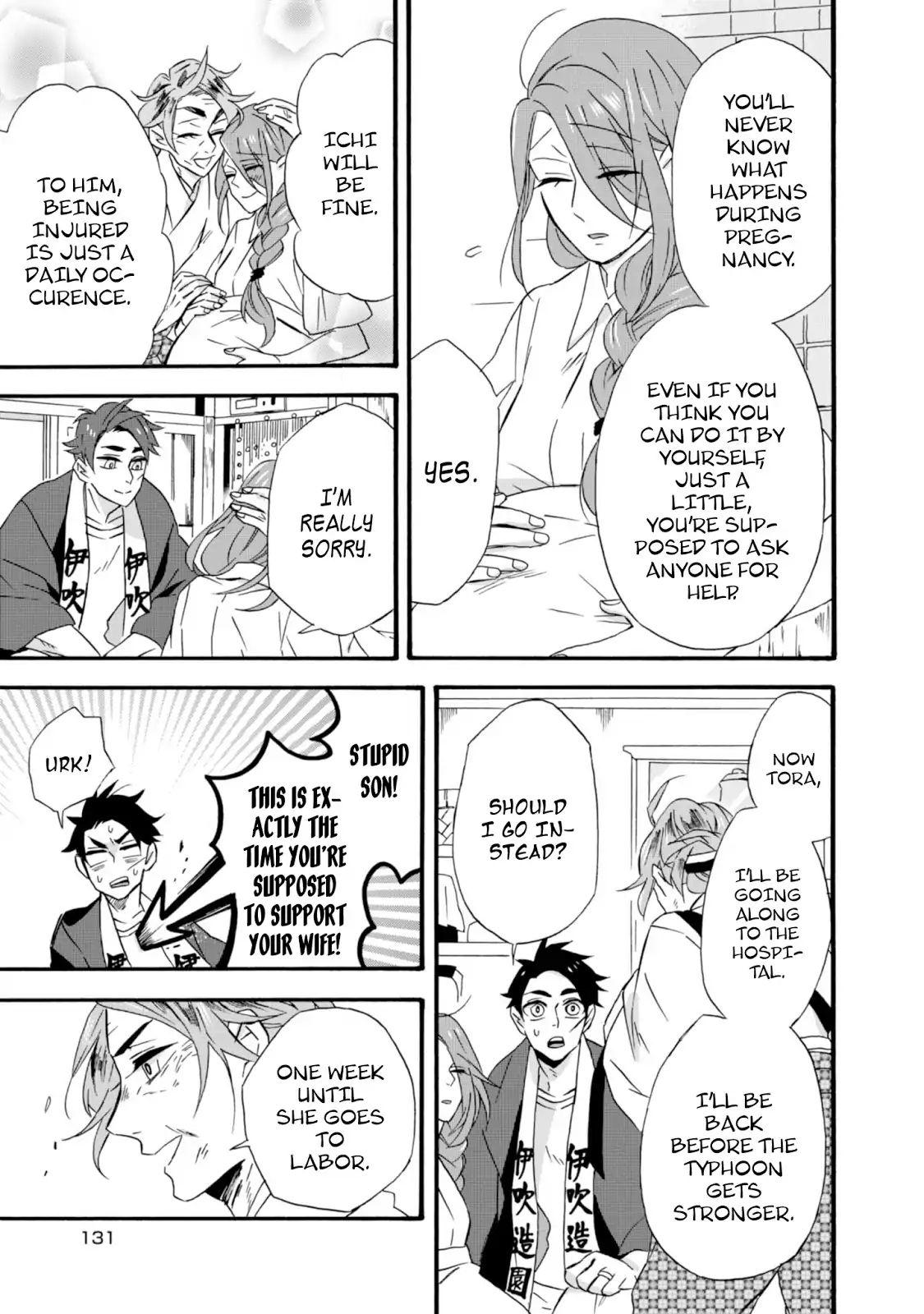 Will You Marry Me Again If You Are Reborn? Vol.2 Chapter 10: From Sunny To Cloudy To A Storm page 13 - Mangakakalots.com