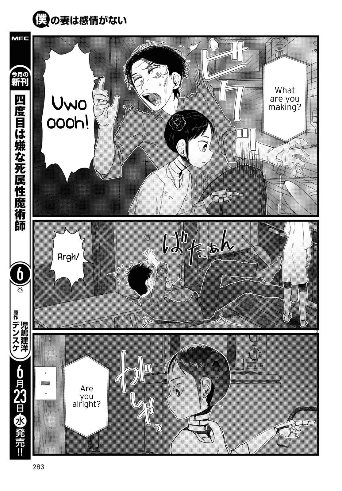 Boku No Tsuma Wa Kanjou Ga Nai Chapter 22 page 13 - Mangakakalots.com