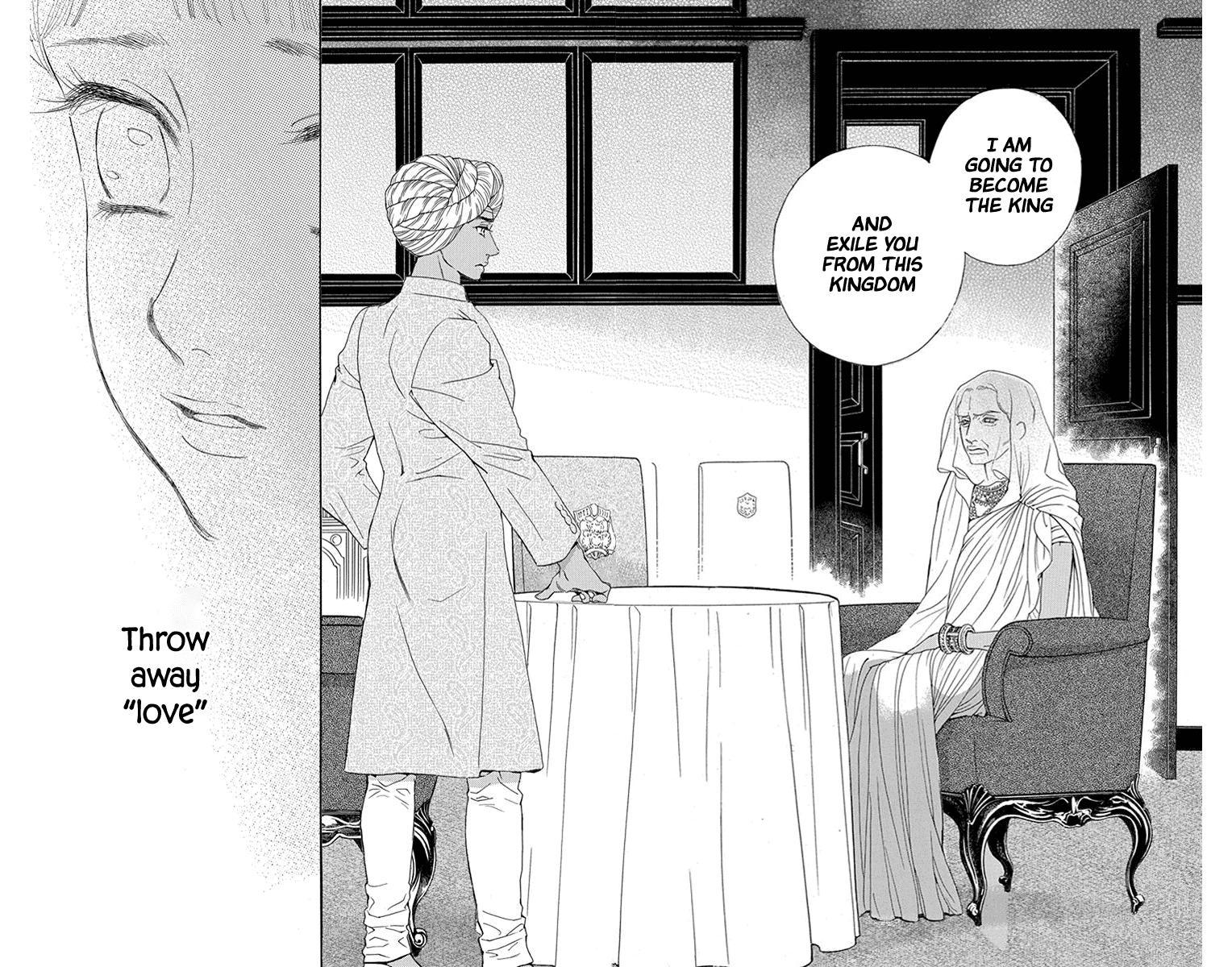 Madame Petit Chapter 46 page 31 - Mangakakalots.com