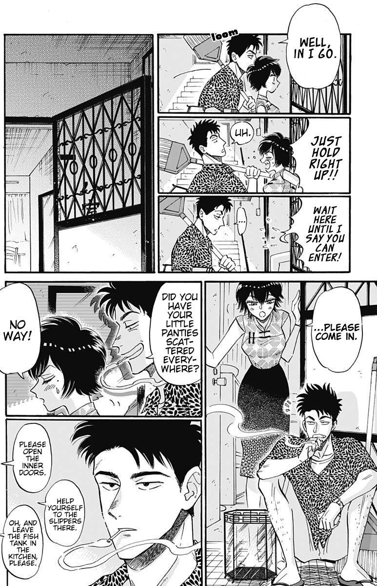 Kowloon Generic Romance Vol.3 Chapter 19 page 5 - Mangakakalots.com