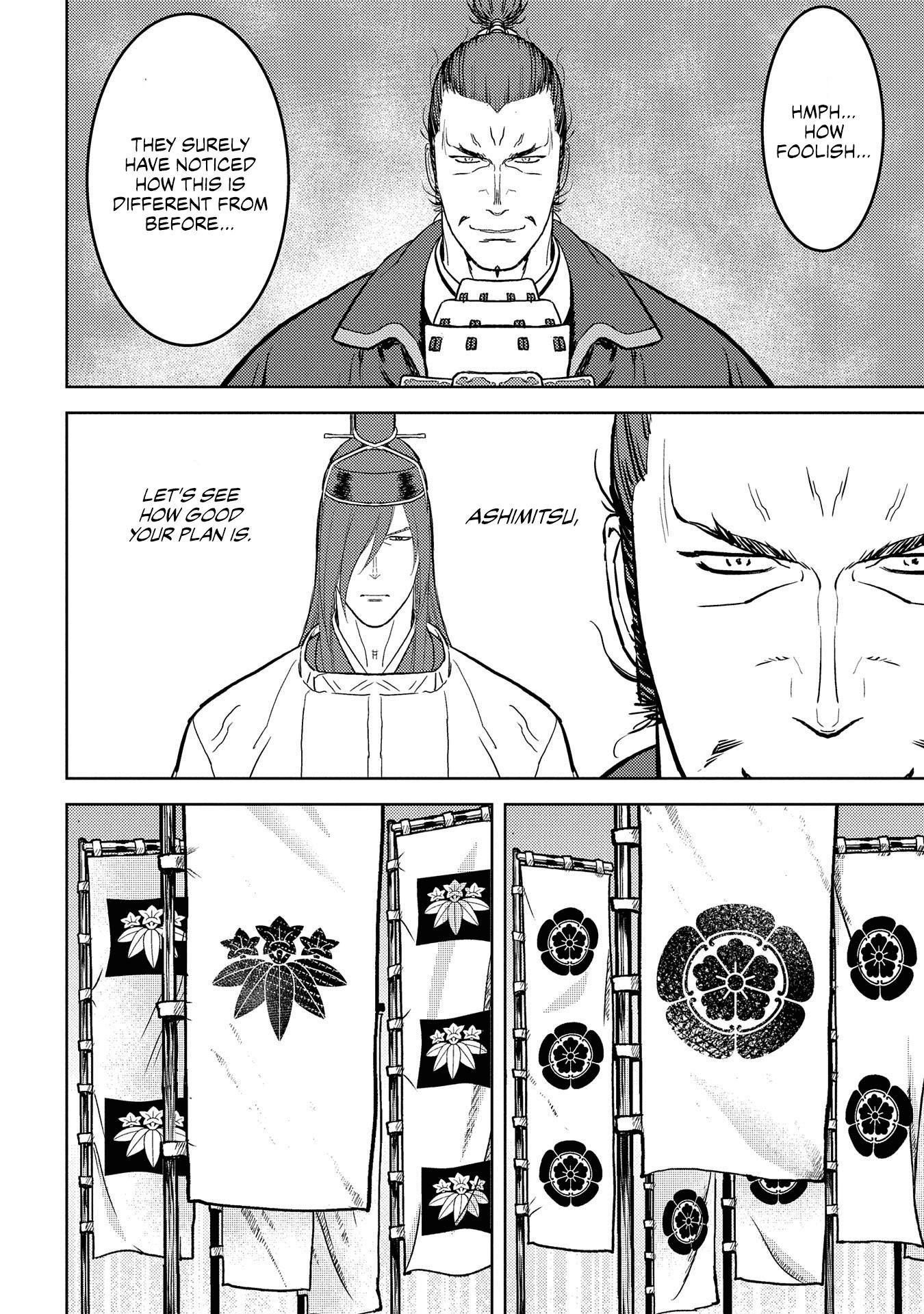 Sengoku Komachi Kurou Tan! Chapter 39 page 12 - Mangakakalots.com