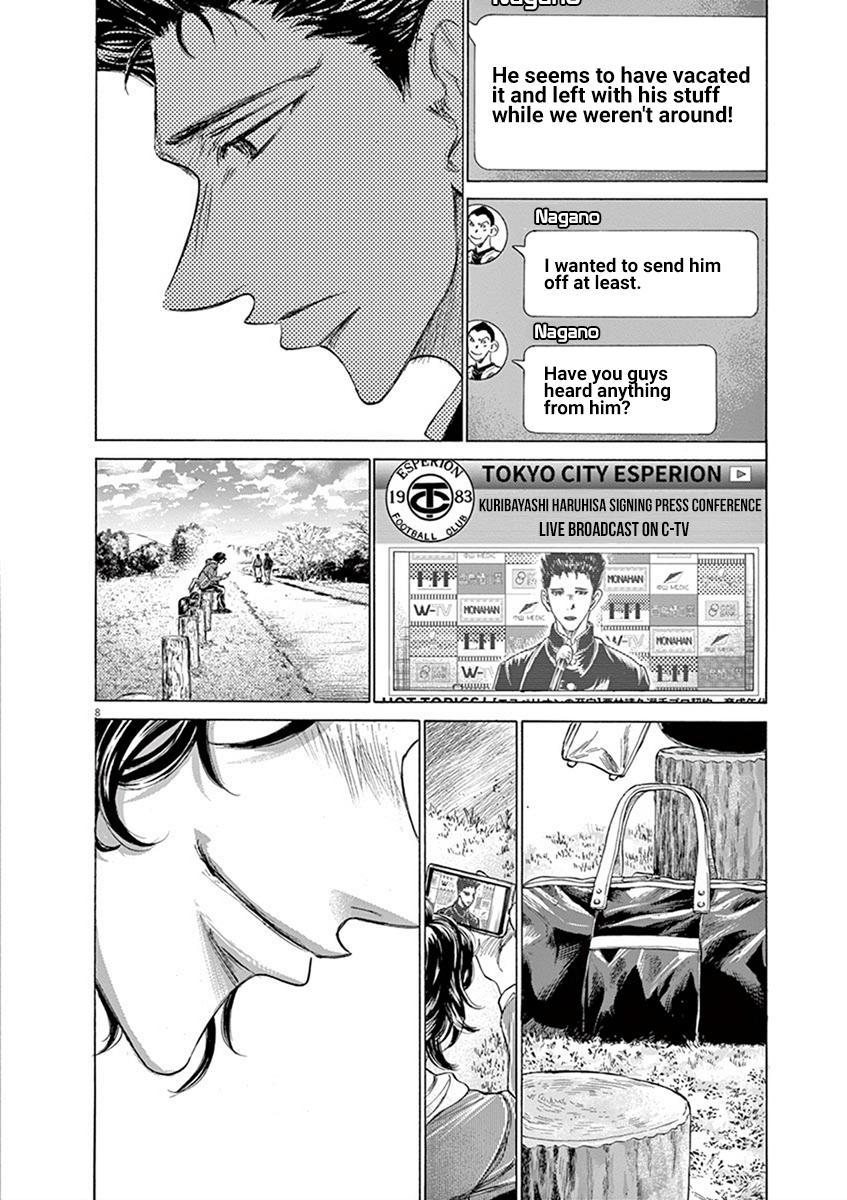 Ao Ashi Vol.20 Chapter 206: Loving Football page 8 - Mangakakalots.com