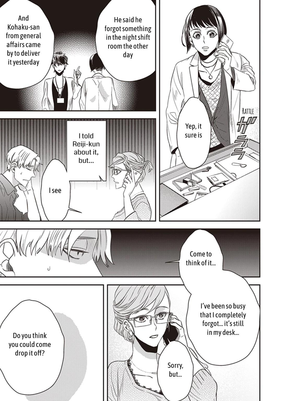Midnight Occult Civil Servants Chapter 43: The Water God's Son-In-Law (Part 2) page 23 - Mangakakalots.com