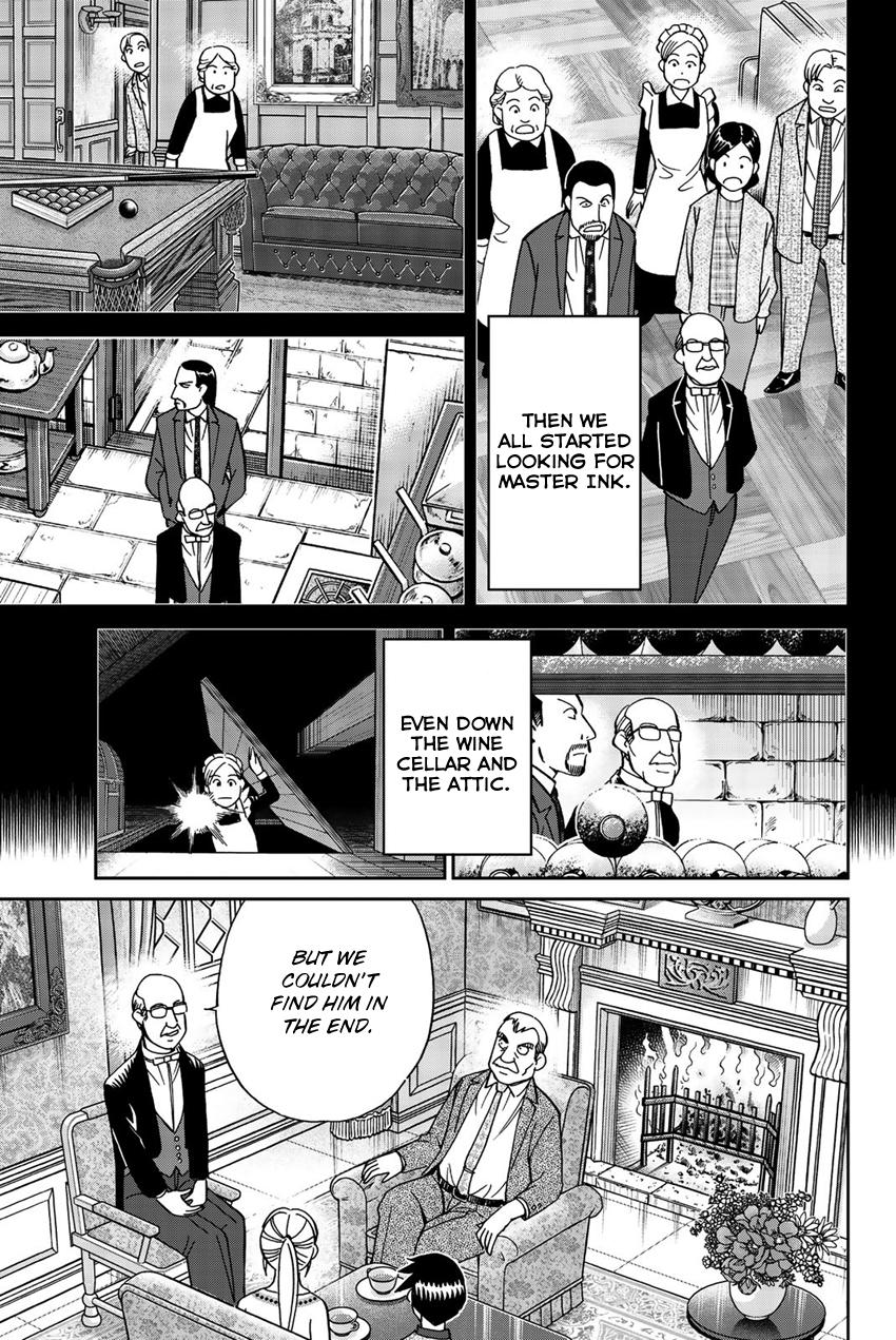Q.e.d. Iff - Shoumei Shuuryou Vol.9 Chapter 18: Beautiful Painting page 58 - Mangakakalots.com