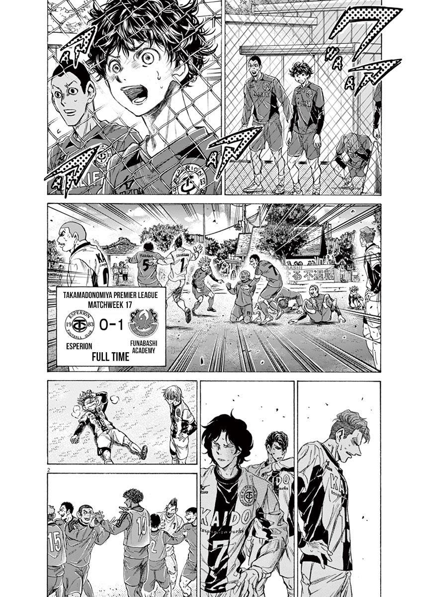 Ao Ashi Vol.21 Chapter 217: Hopefully We Meet Again page 2 - Mangakakalots.com