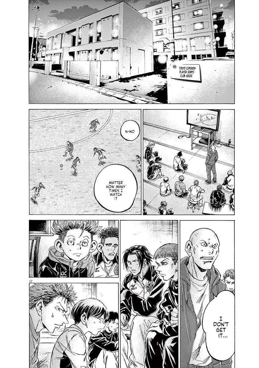 Ao Ashi Vol.21 Chapter 217: Hopefully We Meet Again page 12 - Mangakakalots.com
