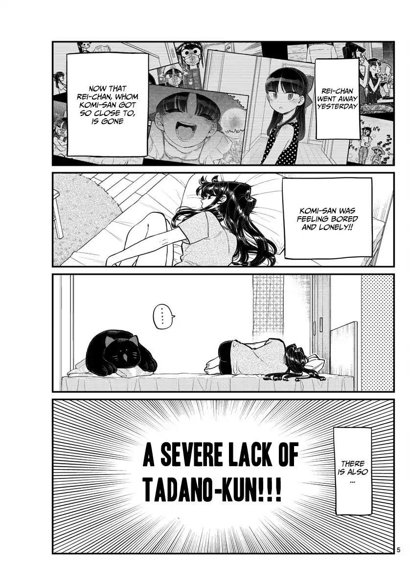 Komi-San Wa Komyushou Desu Vol.13 Chapter 178: A Summer Rendezvous page 5 - Mangakakalot
