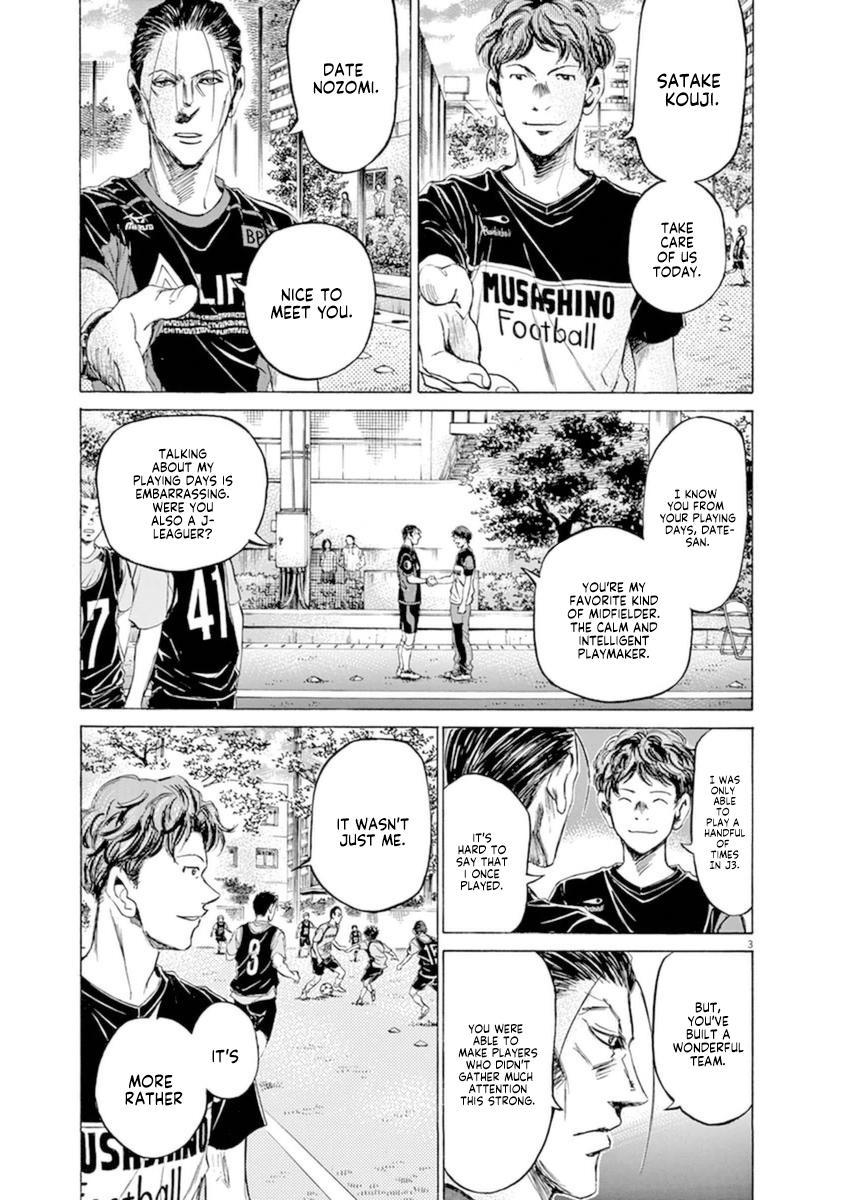 Ao Ashi Vol.9 Chapter 93: I'll Be Gone For Ten Minutes page 3 - Mangakakalots.com