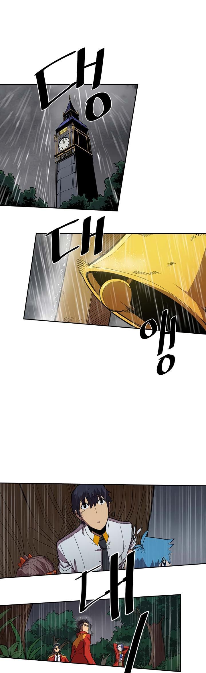 A Returner's Magic Should Be Special Chapter 28 page 17 - Mangakakalots.com