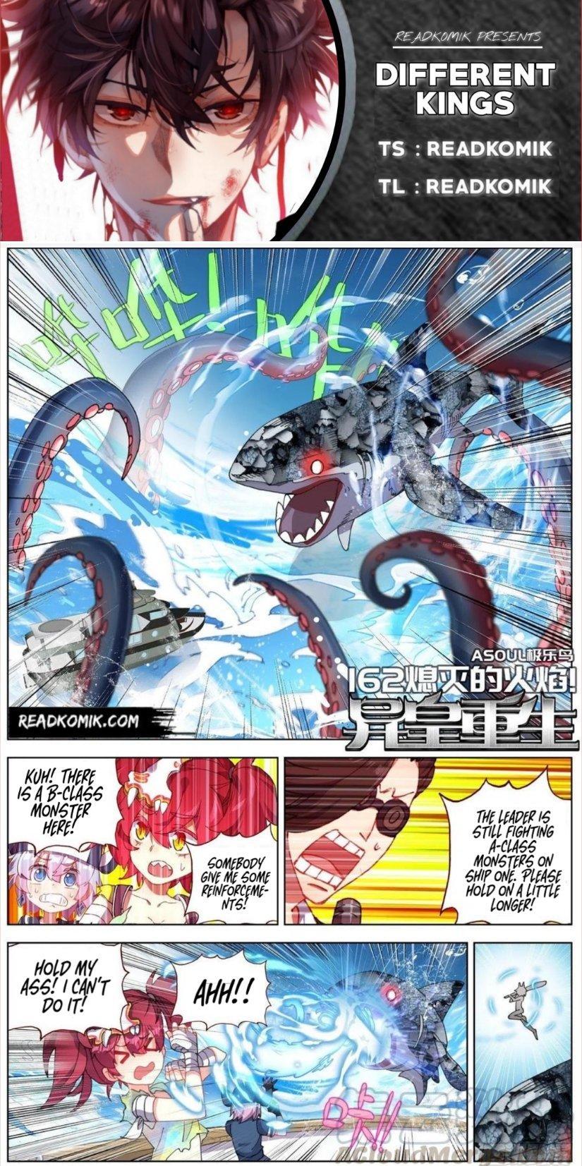 Another Emperor Reborn Chapter 162 page 1 - Mangakakalots.com