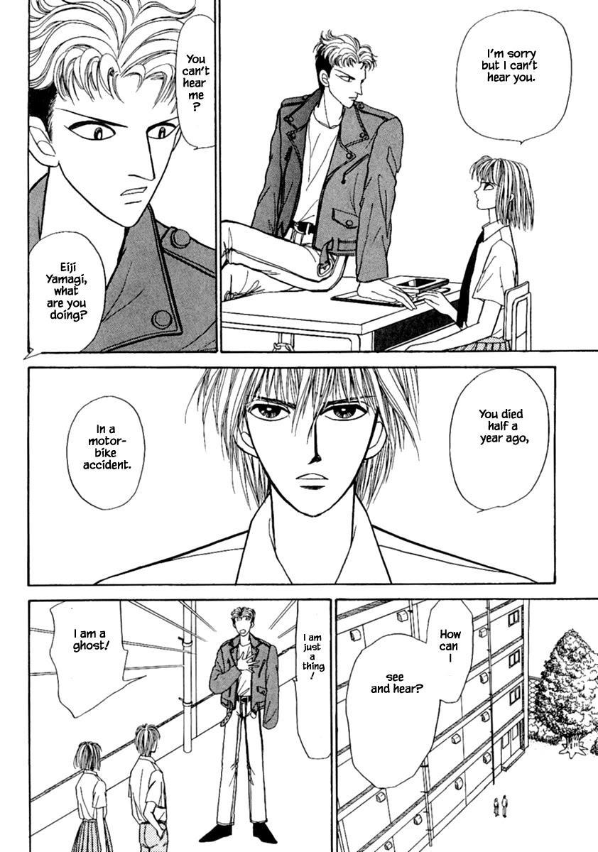 Shi To Kanojo To Boku Chapter 12.1 page 6 - Mangakakalots.com