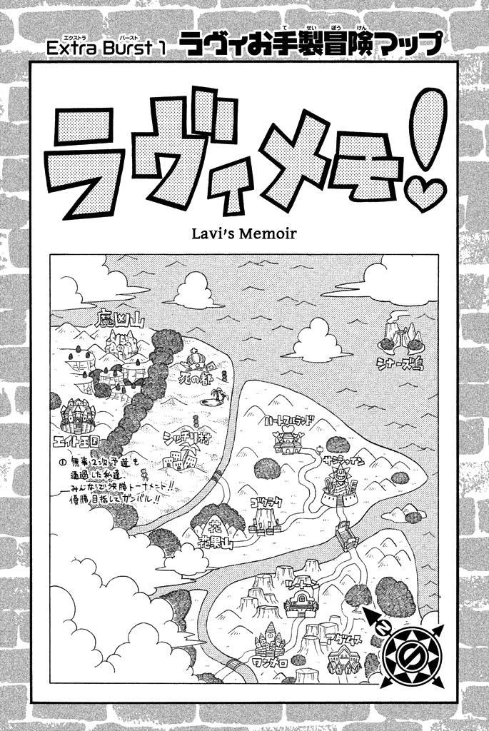 Buster Keel! Chapter 31: Adventurer's Circus (Part 6) page 44 - Mangakakalots.com