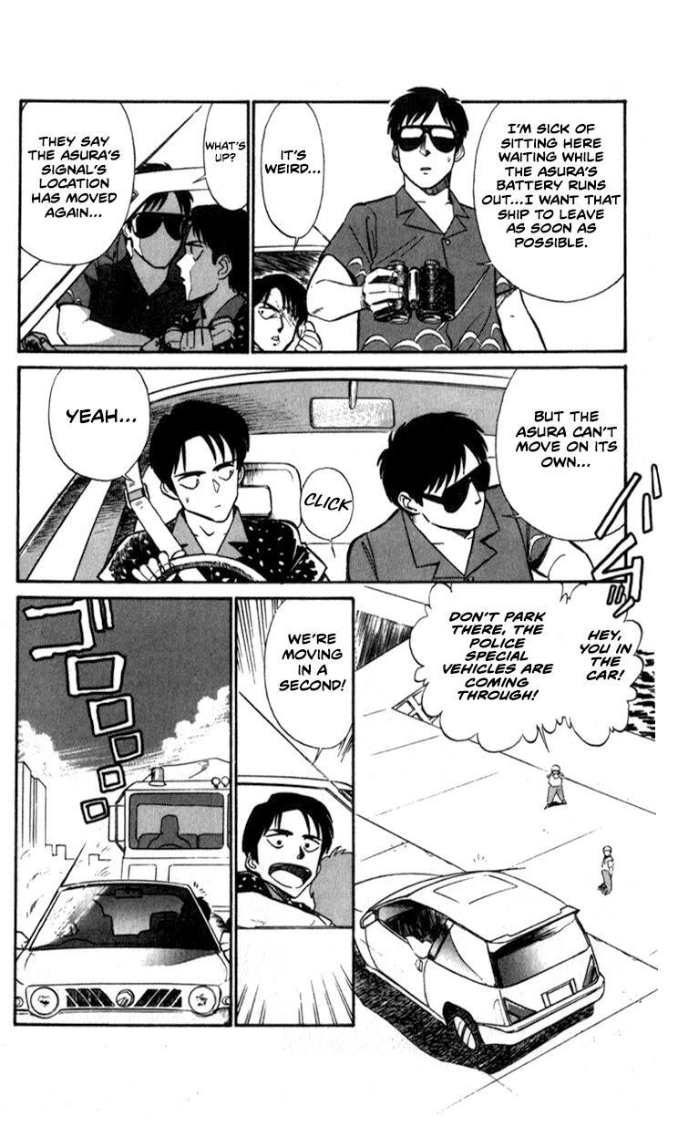 Kidou Keisatsu Patlabor Vol.7 Chapter 9.06: Waste Container Number 13 < Part 6> page 14 - Mangakakalots.com