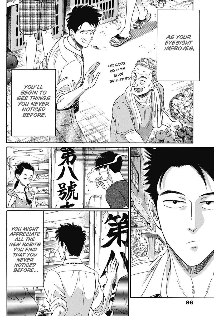 Kowloon Generic Romance Chapter 2 page 28 - Mangakakalots.com