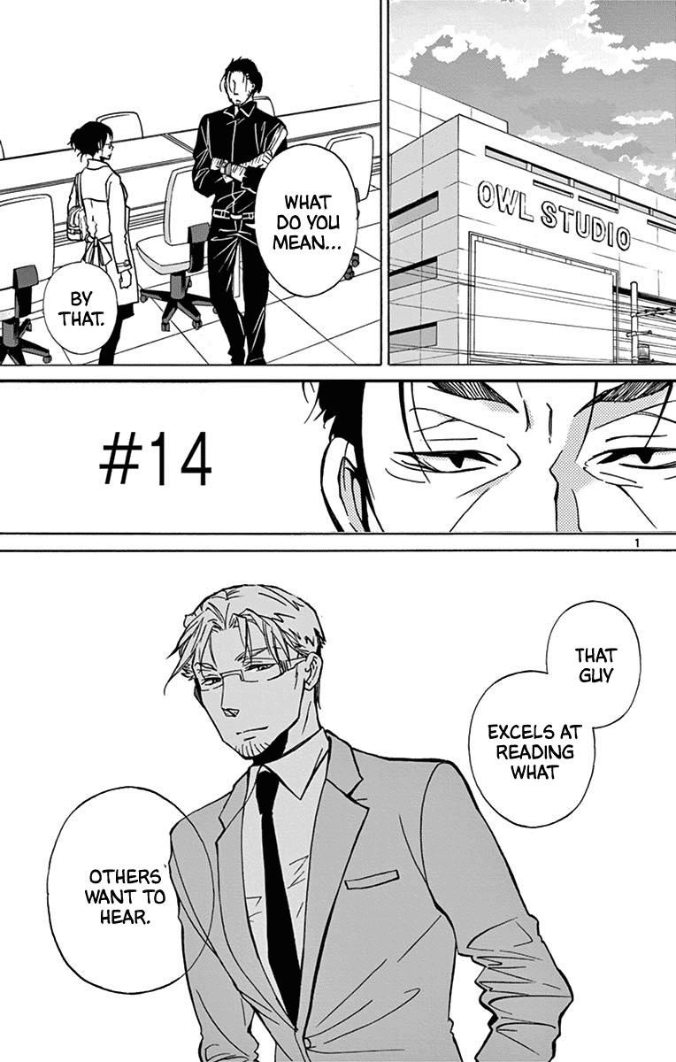 Dousei Sensei Wa Renai Ga Wakaranai. Chapter 14 page 2 - Mangakakalots.com