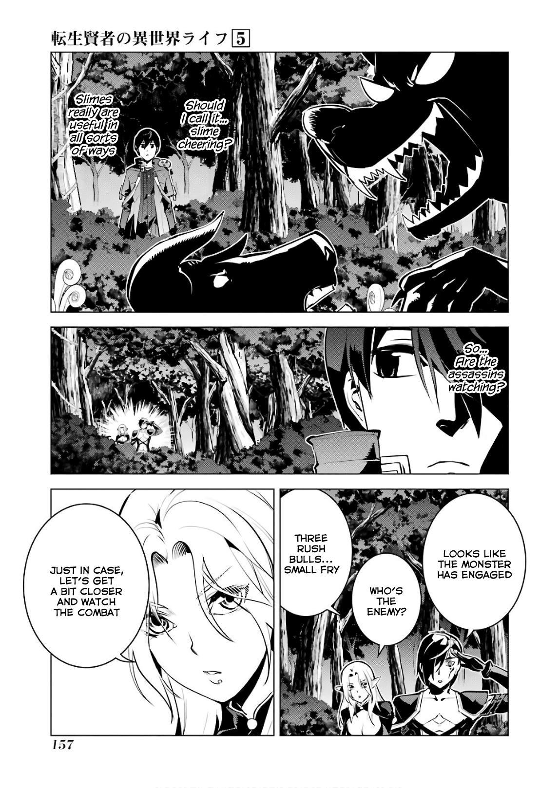 Tensei Kenja No Isekai Raifu ~Daini No Shokugyo Wo Ete, Sekai Saikyou Ni Narimashita~ Vol.5 Chapter 15: I Was Being Pursued page 33 - Mangakakalots.com