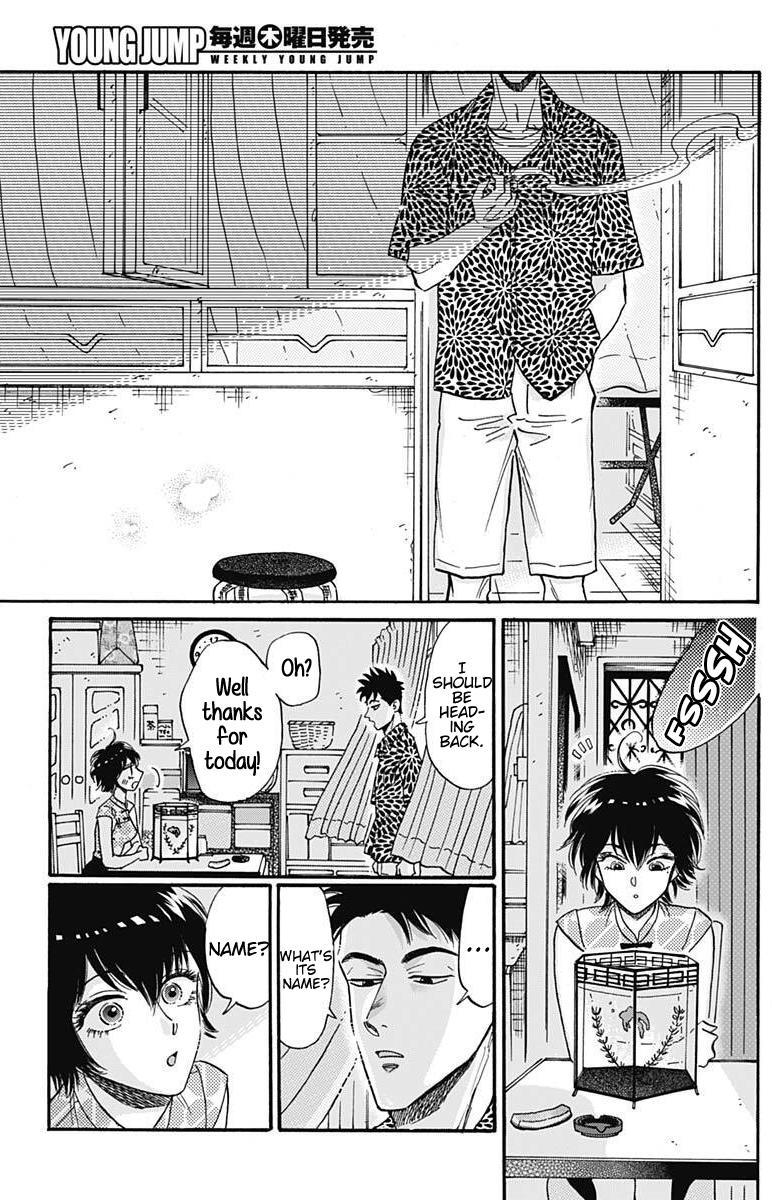 Kowloon Generic Romance Vol.3 Chapter 19 page 14 - Mangakakalots.com