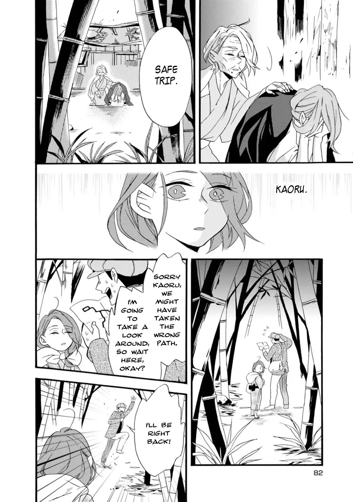 Will You Marry Me Again If You Are Reborn? Vol.1 Chapter 3: Daughter Of Okouchi Family page 27 - Mangakakalots.com
