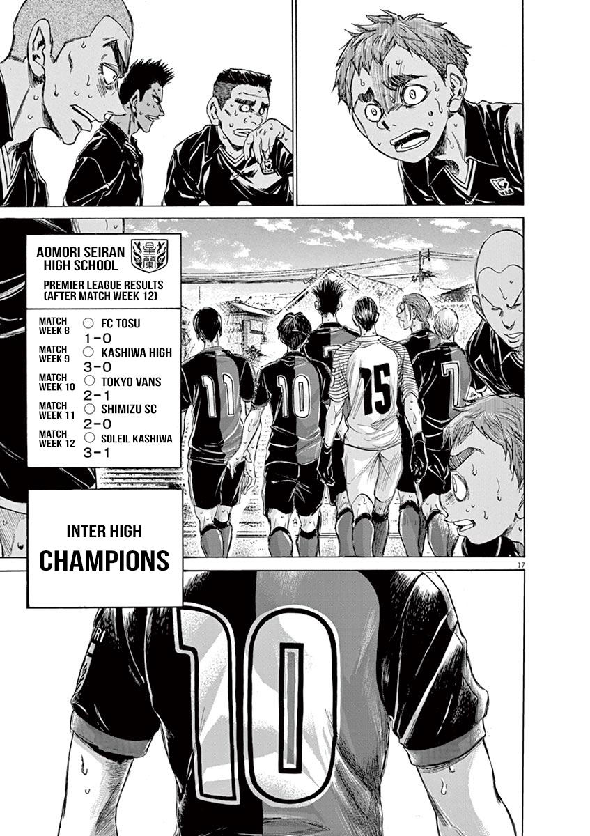Ao Ashi Vol.14 Chapter 147: Big Three page 18 - Mangakakalots.com