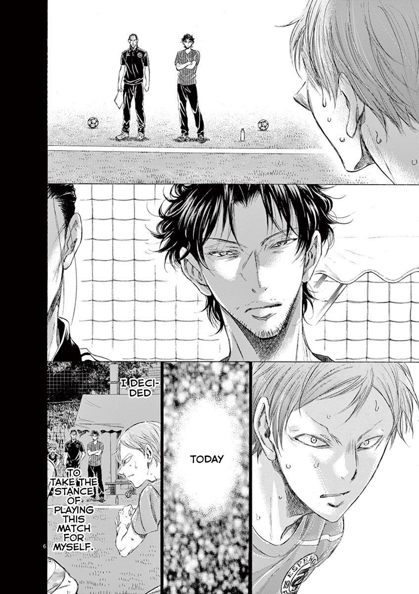 Ao Ashi Vol.16 Chapter 164: Egoist's Whereabouts page 7 - Mangakakalots.com